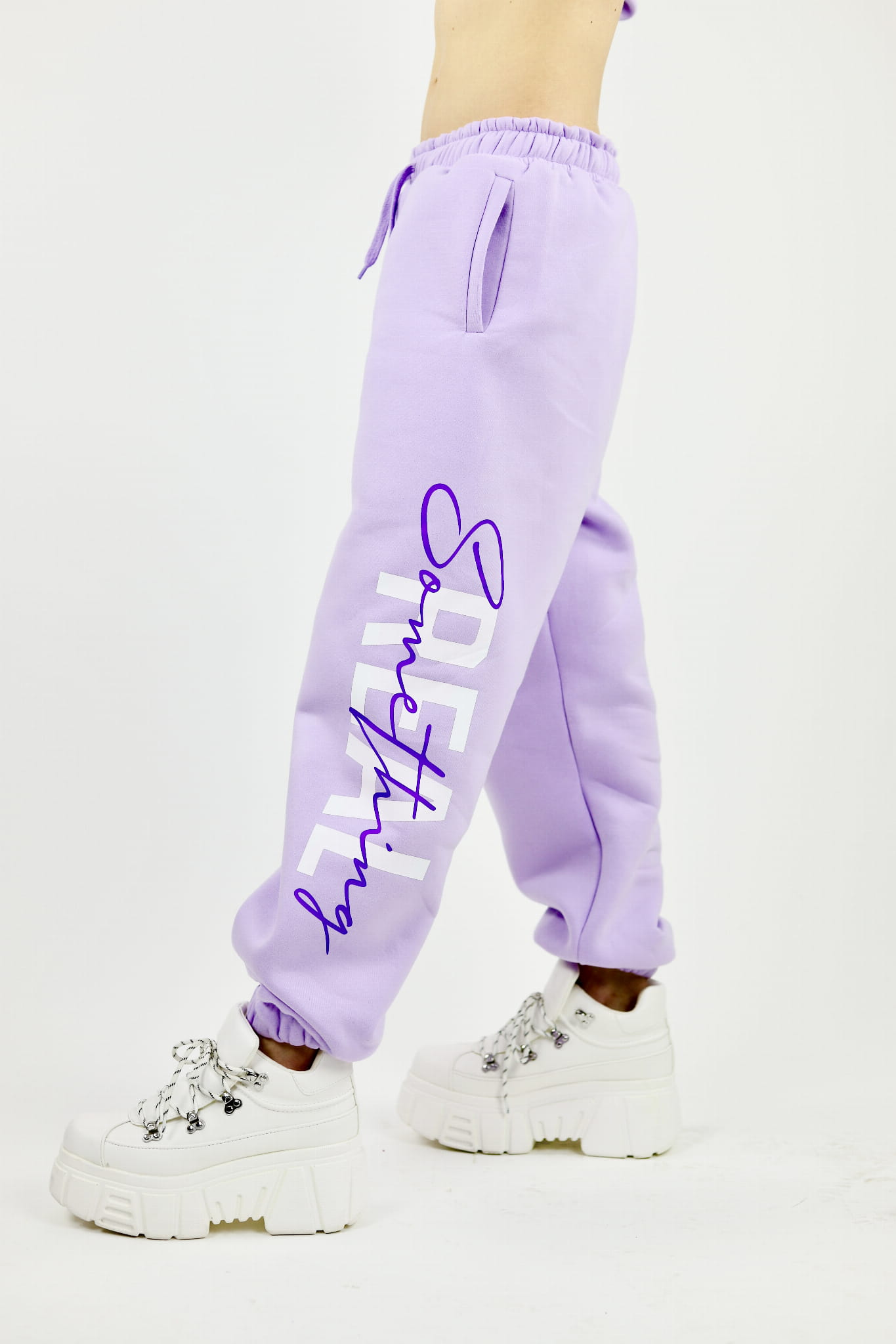 SMTH REAL LAVENDER PANTS